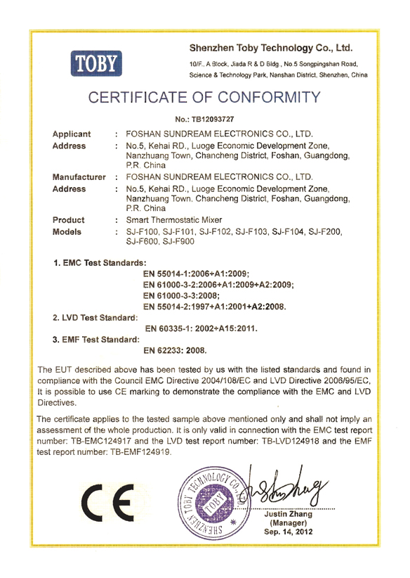 CE certificate of thermostat faucet